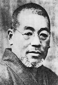 Usui - The Founder of Reiki